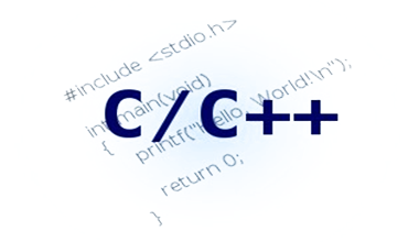 How C++ Works: Understanding Compilation